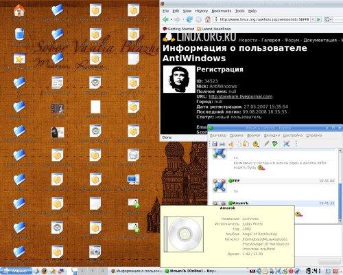 Mandriva 2008 One KDE