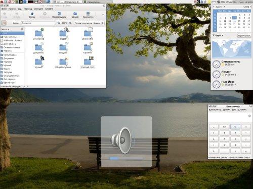 Обычный Linux Desktop
