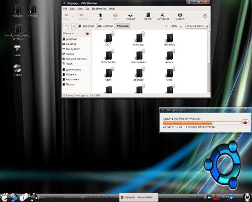 Vista? Неа, Ubuntu ;)