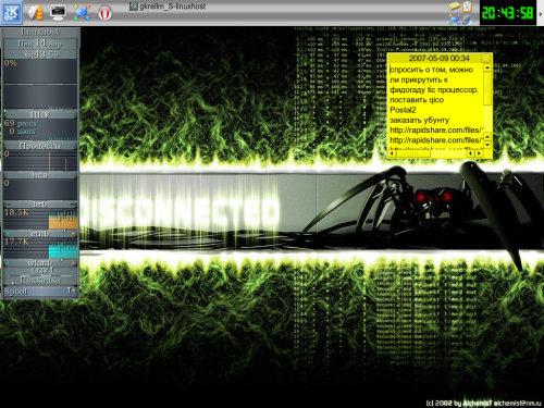 скрин а-ля «год 2000»