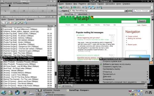 Почти ванильный KDE 3.5.10