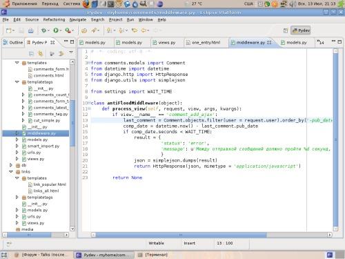 Python для Web