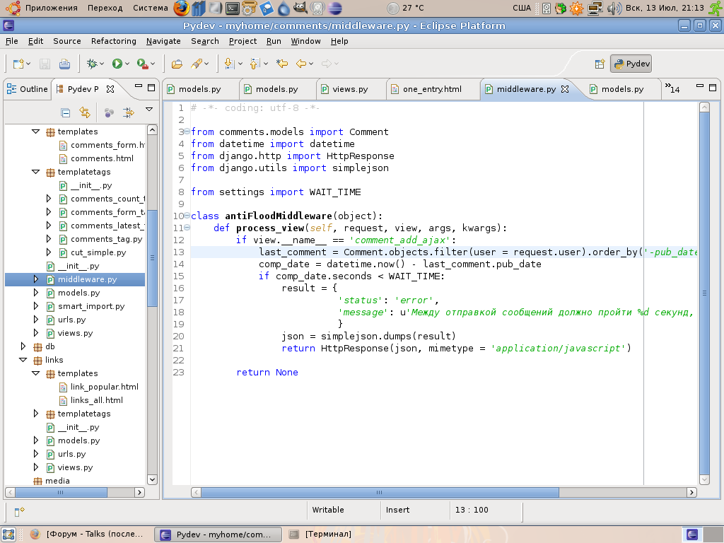 Python для Web — Скриншоты — Галерея