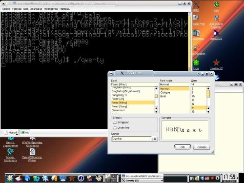 XFree 4.3 & KDE 3.1 & konsole - Ужас нашего ГОРОДКА !!!