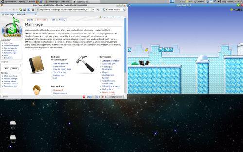 GNU/Linux для младшей сестры