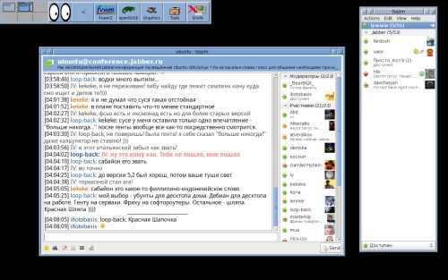 fvwm OpenSUSE-12.1