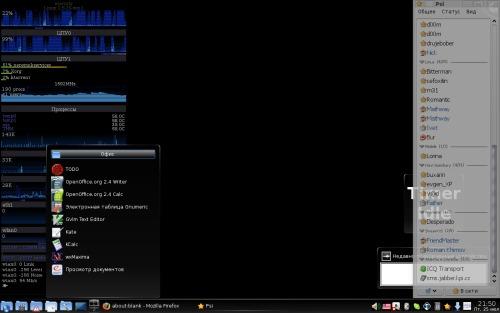 Рабочее KDE4 на ноутбуке