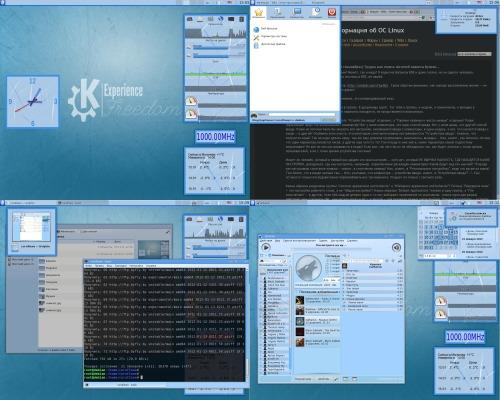 KDE синее, непрозрачное