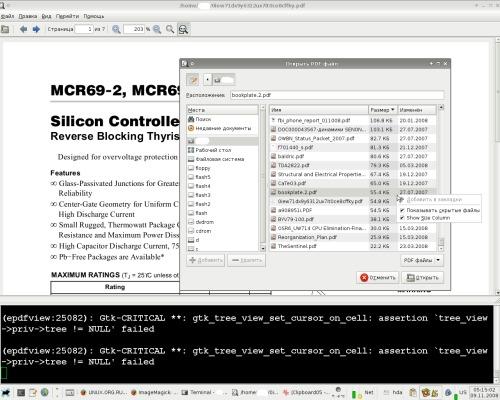 Размеры файлов в диалогах GTK2