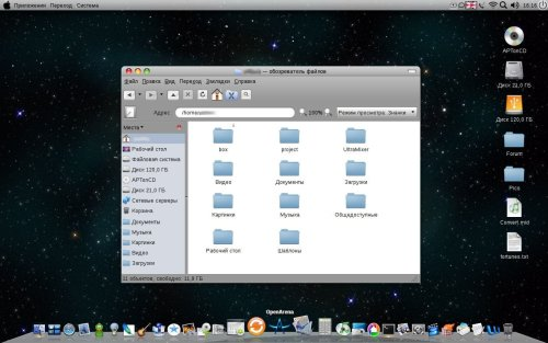 Качественный закос под Mac