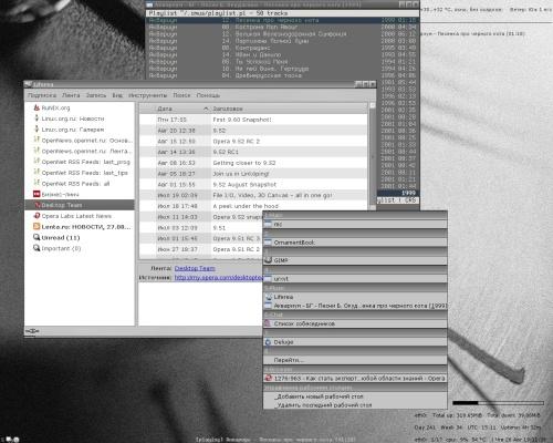 Openbox, весь такой из себя серый-серый...