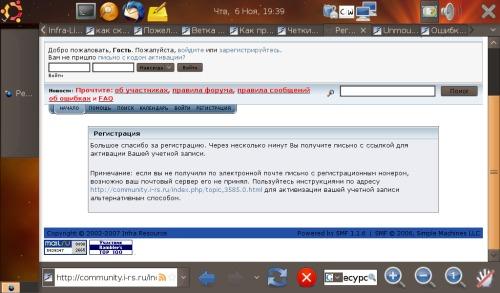 Ubuntu 8.10 UMPC-release на MSI Wind U90x
