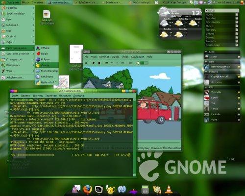 GNOME Green