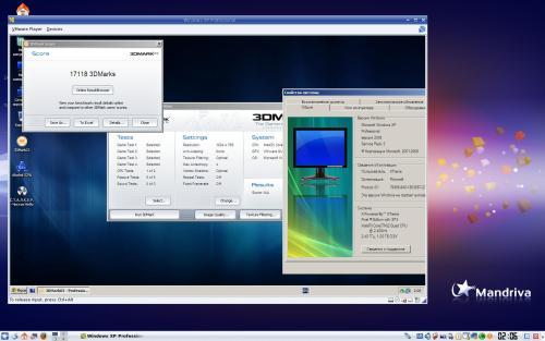 VmWare + 3DMark2003 = 17000