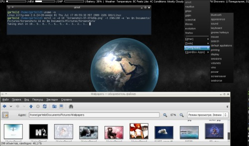 Asus Eee PC 1000h Gnome+Openbox