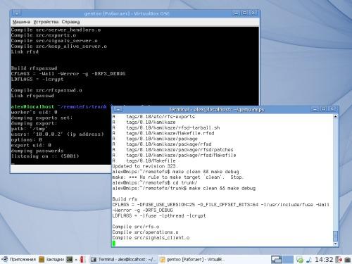 Виртуализация в линуксе