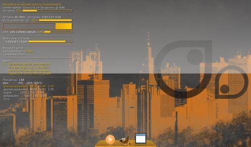 Openbox на Eee PC